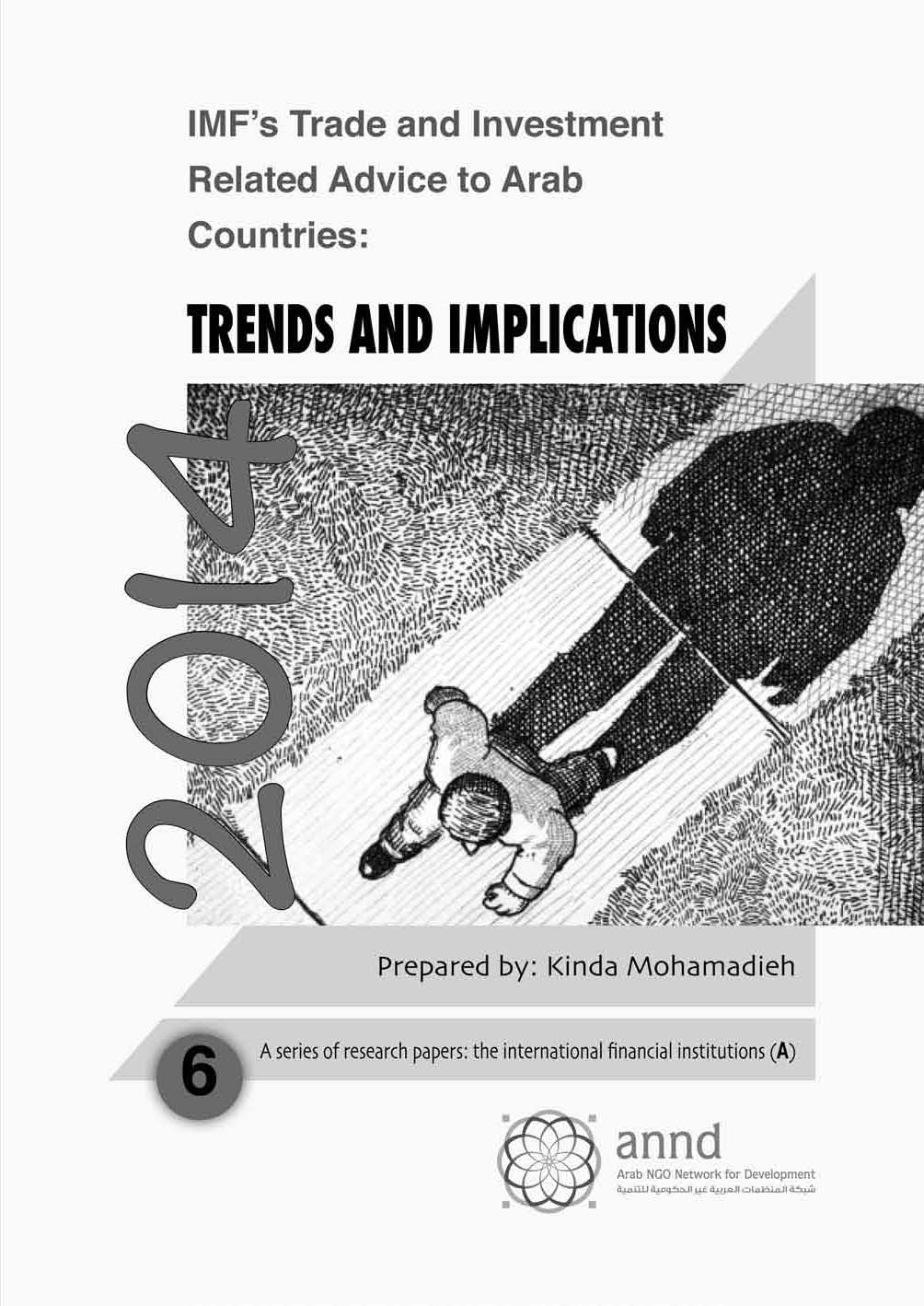 implications of liberalizing trade and investment Scenarios for a changing trade and investment regime / 8 possible scenarios and their implications for canada continue to work towards liberalizing trade with its other trade partners, fraserinstituteorg.