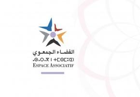 لقاء عمل وطني لمناقشة تقرير حول مساءلة القطاع الخاص بالمغرب