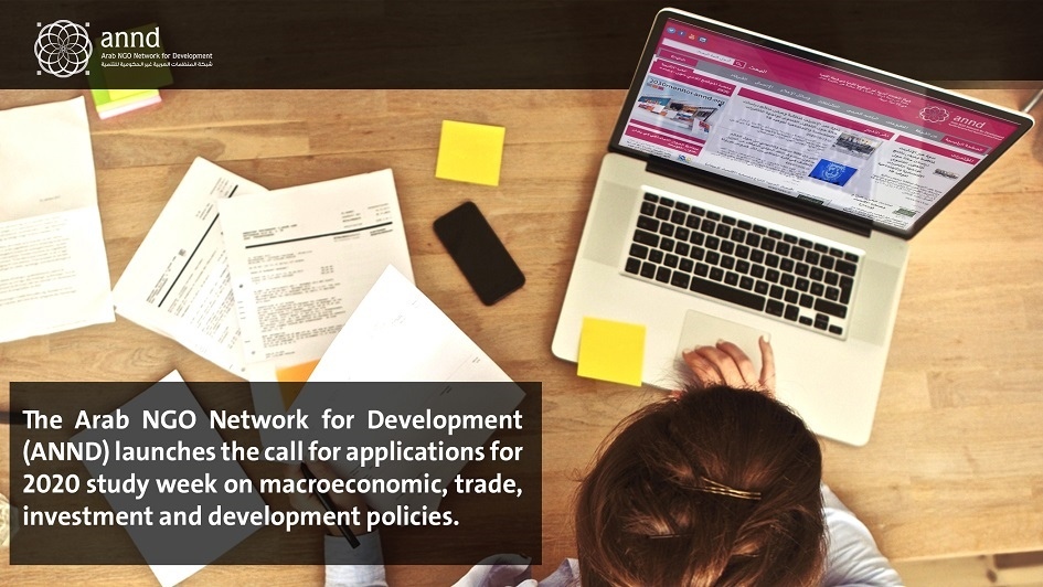 CALL FOR APPLICATIONS: 2020 STUDY WEEK OPEN TILL OCTOBER 27TH