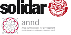 الاتفاقيات العميقة والشاملة للتجارة الحرة: حفز التنمية الاجتماعية و الاقتصادية في منطقة الشرق الأوسط وشمال أفريقيا