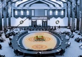 Baghdad Summit 2021: media success, social interaction and political failure