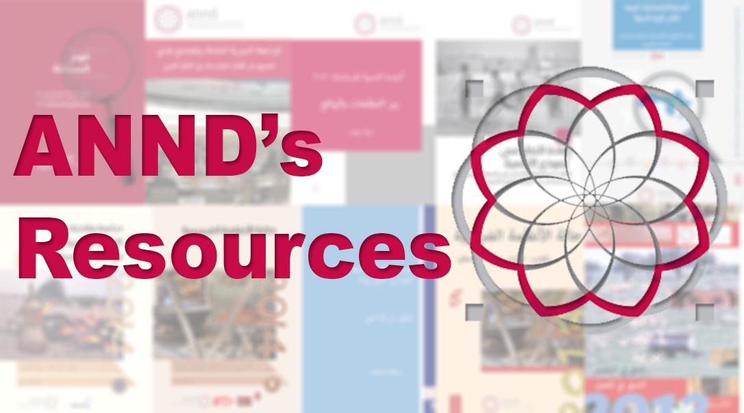 ANND Publications: 2015-2016