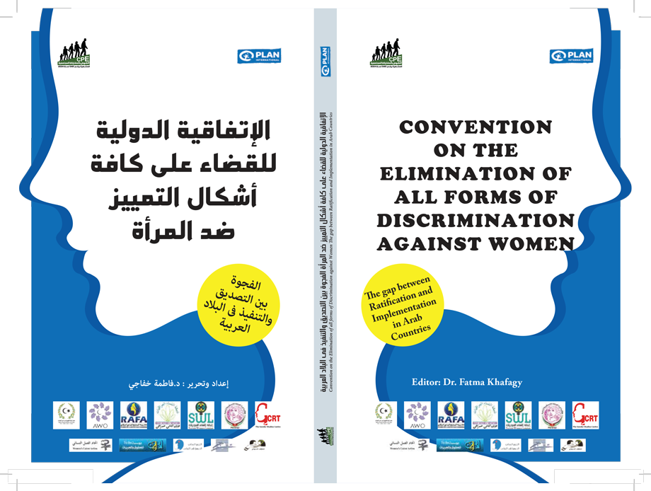 EACPE: Study on CEDAW and the Gap Between Ratification and Implementation in Arab Countries