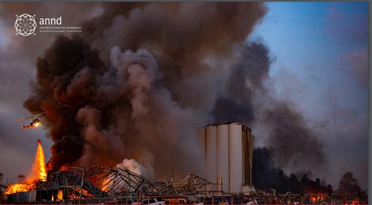 بيان من منظمات المجتمع المدني في لبنان الى المنظمات الدولية وهيئات الأمم المتحدة والشركاء الدوليين عقب انفجار بيروت