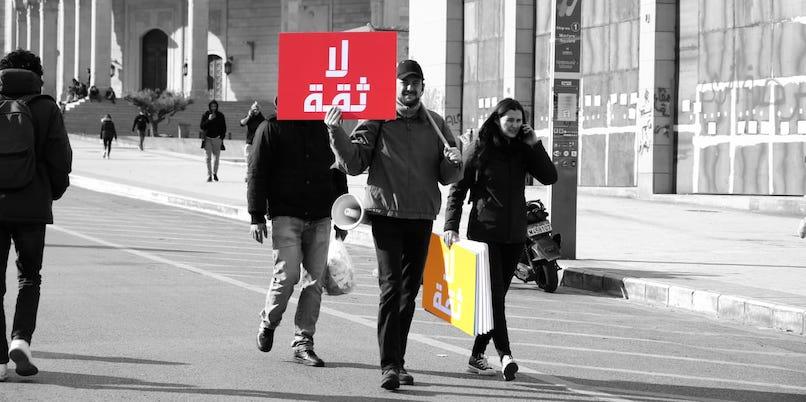 قانون الشراء العام في لبنان... اولى الخطوات الجدية في مكافحة الفساد